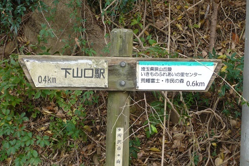 P1060976 標識1