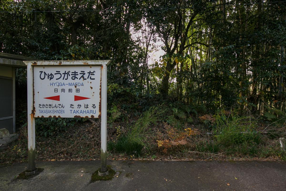 IMG_67888km.jpg