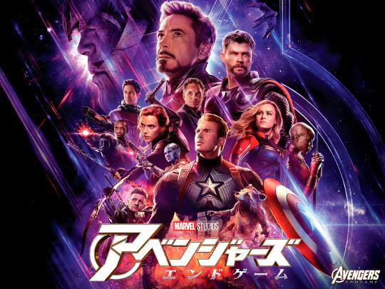 Avengers_Endgame_3000x2250main.jpg