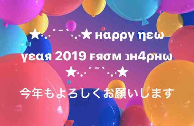 fc2blog_201901040957074dc.jpg