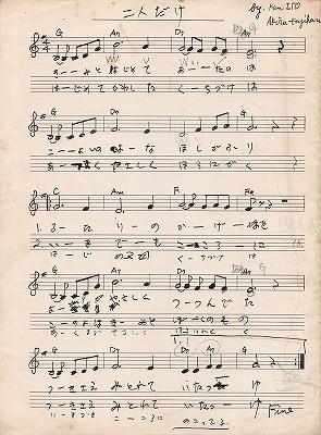 昔の楽譜_ページ_1