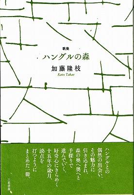 CCI20190726.jpg