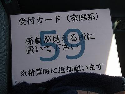 P5050336.jpg