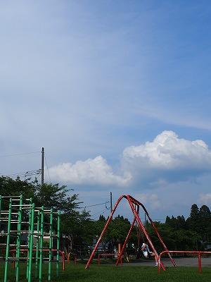 P7030337.jpg