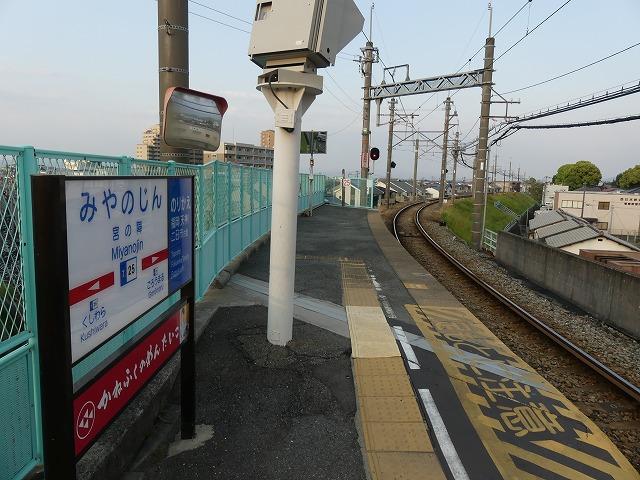 20190505博多西鉄 (203)