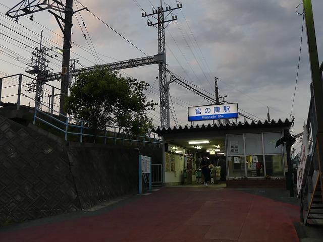 20190505博多西鉄 (268)