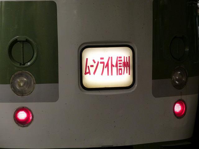 20150806東京 (437)