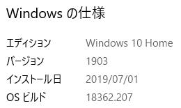 Windows0 1903