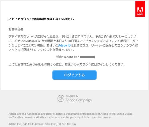 Adobe_2019042113044723c.png