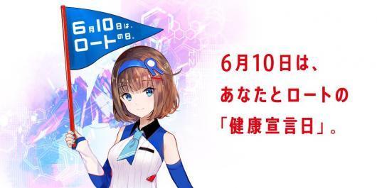 繝ュ繝シ繝・convert_20190306013608