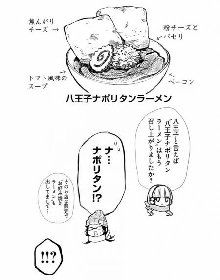 縺ェ縺ス繧翫◆繧灘ー乗ウ峨&繧薙・_convert_20190306154159