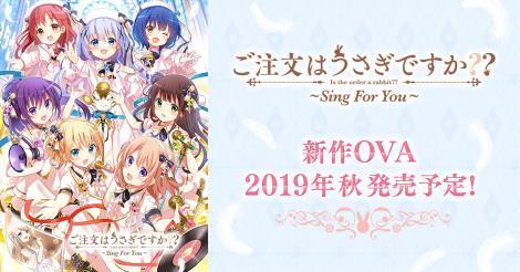 OVA_convert_20190916114316.jpg