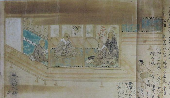 20190429第八段西本願寺本