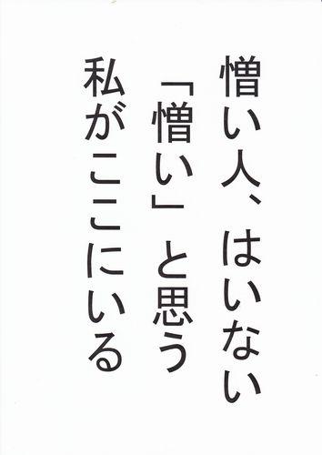 20190830掲示s