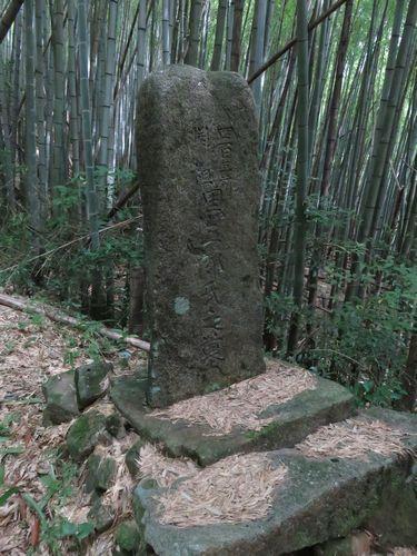 20190916黒五郎氏墓碑2