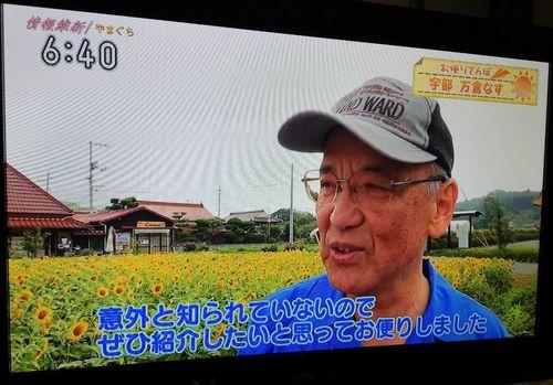 20190920埴生氏