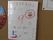 h31-02278DSCN1082.jpg