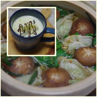 餃子鍋190130