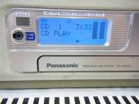 Panasonic RX-MDX70重箱石05