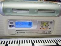 Panasonic RX-MDX70重箱石04
