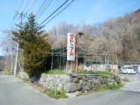2019-04-14重箱石03
