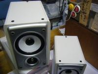 ビクター CA-UXQX1-P 重箱石16
