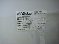 ビクター CA-UXQX1-P 重箱石23