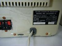 ビクター CA-UXQX1-P 重箱石20