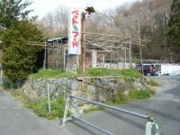 2019-04-21重箱石03