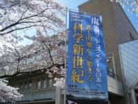 2019-04-20一関市役所千厩支所012