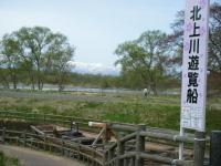 2019-04-21北上展勝地014