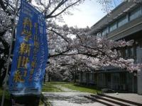 2019-04-20一関市役所千厩支所014