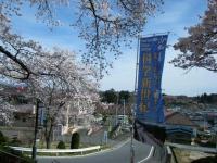 2019-04-20一関市役所千厩支所055