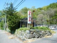 2019-05-12しろぷーうさぎ03