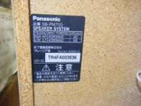 Panasonic SA-PM700MD白19