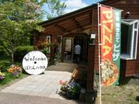 花と泉の公園・牡丹園002
