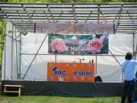 花と泉の公園・牡丹園003