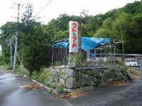 2019-05-29重箱石03