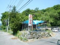 2019-06-03重箱石03