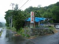 2019-06-07重箱石03