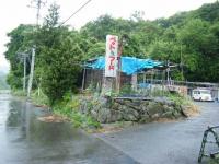 2019-06-08重箱石03
