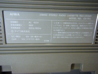 AIWA CS-75X 重箱石20