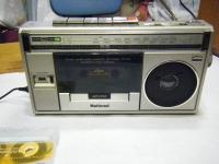 Natonal RX-1820重箱石16
