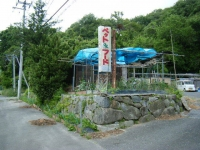 2019-06-10重箱石03