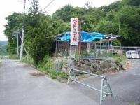 2019-06-11重箱石03