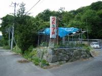 2019-06-12重箱石03