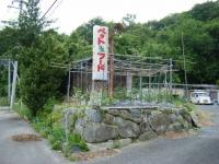 2019-06-14重箱石03