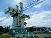 2019-06-22長沼フートピア公園002