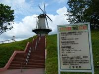 2019-06-22長沼フートピア公園005