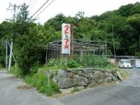 2019-06-27重箱石03
